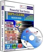 Practice Guru Powerful Test Series IBPS - Clerk Medium Hindi