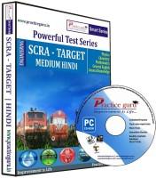 Practice guru SCRA (Target, Class 11 & 12)(CD)