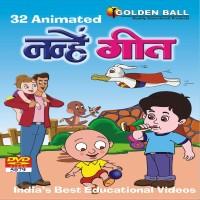 Golden Ball 32 Animated Nanhe Geet(DVD)