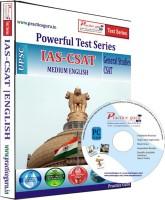 Practice Guru IAS-CSAT Test Series(CD)