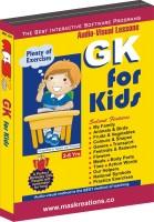 MAS Kreations GK for Kids(CD)