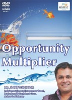 Smmart Opportunity Multiplier(DVD)