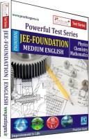 Practice Guru Powerful Test Series JEE - Foundation Medium English - Price 474 5 % Off