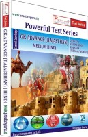 Practice Guru Powerful Test Series GK Advance (Rajasthan) Medium Hindi