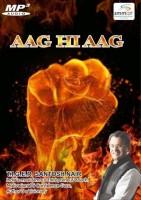 Smmart Aag Hi Aag(DVD)