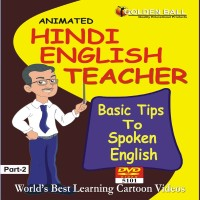 Golden Ball Hindi English Teacher Part-2(DVD) - Price 125 7 % Off