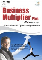 Smmart Business Multiplier Plus - Malayalam(DVD)