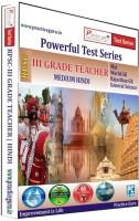 Practice Guru RPSC - Powerful Test Series - 3 Grade Teacher Medium Hindi