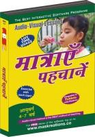 MAS Kreations Matraen Pahchanein (Hindi Matra Gyan)(CD)