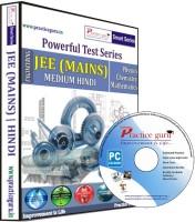 Practice Guru Powerful Test Series - JEE (Mains) Medium Hindi(CD) - Price 896 18 % Off