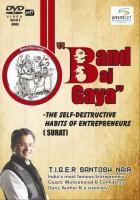 Smmart Banj Baj Gaya - Surat(DVD)