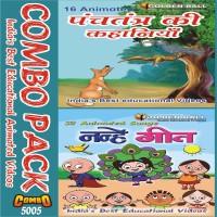 Golden Ball Combo Pack (Panchtantra Ki kahaniyan & Nanhe Geet)(VCD) - Price 225 10 % Off