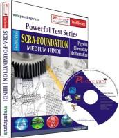 PRACTICE GURU SCRA FOUNDATION TEST SERIES(CD) - PRICE 379 5 % OFF   - EDUCRATSWEB.COM