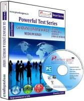 Practice Guru Powerful Test Series - GK Advance (India & World) Medium Hindi - Price 398 59 % Off