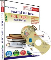 Practice Guru CGL Tier I Test Series(CD) - Price 175 2 % Off