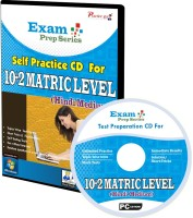 Practice guru 50 Topic Wise Practice Test Papers For 10+2 Matric Level for assured success!(CD)