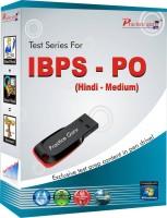 Practice guru IBPS PO(Pen Drive)