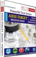 Practice Guru Powerful Test Series AIEEE - Target Medium Hindi - Price 424 5 % Off