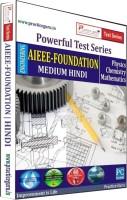 Practice Guru Powerful Test Series AIEEE - Foundation Medium Hindi - Price 379 5 % Off