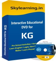 Skylearning.In All in One Combo For Class KG(CD)