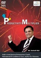 Smmart Productivity Multiplier(DVD)