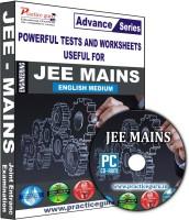 Practice guru JEE Mains(CD)