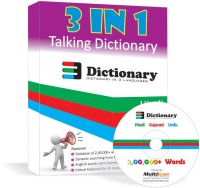 Multiicon 3 In 1 Talking Dictionary (Cd Version)(CD)