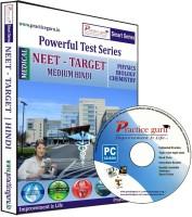 Practice guru NEET (Target, Class 11 & 12)(CD)