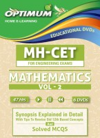 Optimum Educators Educational DVDs CET-Mathematics- Vol-2 Engineering Entrance(DVD)