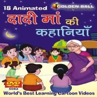 Golden Ball 18 Animated Dadi Maa Ki Kahaniyan(DVD)