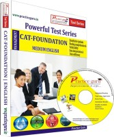 Practice Guru CAT Foundation Test Series(CD) - Price 474 5 % Off