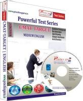 Practice Guru CMAT Target Test Series(CD)