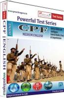 Practice Guru Powerful Test Series - CPF Medium English