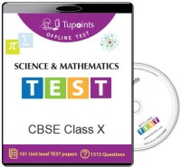 Tupoints Cbse Class 10 Science And Mathematics Offline Test(DVD)