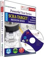 Practice Guru SCRA Target Test Series(CD) - Price 474 5 % Off