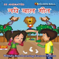Golden Ball 22 Animated Naye Baal Geet(DVD) - Price 125 7 % Off