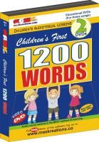 MAS Kreations Children's First 1200 WORDS(DVD)