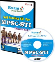 Practice guru 60 Topic Wise Practice Test Papers For STI for assured success!(CD)