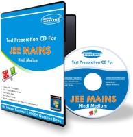 Advance Hotline JEE (Foundation, Class 11)(CD)