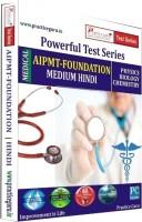 Practice Guru Powerful Test Series AIPMT - Foundation Medium Hindi - Price 379 5 % Off