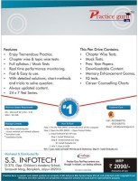 Practice guru Class 9 - Combo Pack (IMO / NSO / IEO / NCO)(Pen Drive)