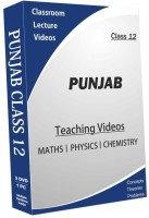 AVNS INDIA Punjab Higher Secondary Class 12 Combo Pack - Physics, Chemistry and Maths Full Syllabus Teaching Video (DVD) (for English Medium Students)(DVD)