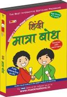 MAS Kreations Hindi Matra Bodh(CD)