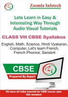 Zoomla Infotech Class 8 CBSE English, Maths, Science, Computer, Hindi Vyakaran, French Phonics, Let
