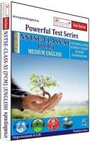 Practice Guru Powerful Test Series NSTSE PCM Medium English (Class - 12)