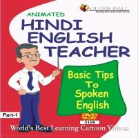 Golden Ball Hindi English Teacher Part-1(DVD) - Price 125 7 % Off