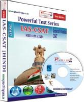 Practice Guru IAS-CSAT Test Series(CD) - Price 679 5 % Off