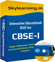 Smmart All in One Combo for Class 1(CD)