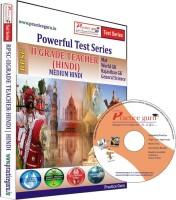 Practice Guru II Grade Teachers (Hindi) Test Series(CD)