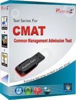 Practice guru CMAT(Pen Drive)